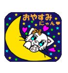 Lovely Cat Vol.2 おしゃまなペルシャ猫(個別スタンプ:40)