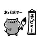 ゆるいネコ(個別スタンプ:02)