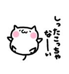 ゆるいネコ(個別スタンプ:03)