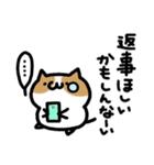 ゆるいネコ(個別スタンプ:04)