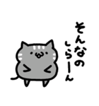 ゆるいネコ(個別スタンプ:05)
