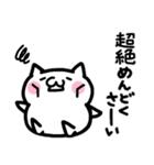 ゆるいネコ(個別スタンプ:08)