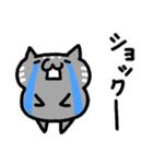 ゆるいネコ(個別スタンプ:09)