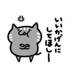 ゆるいネコ(個別スタンプ:10)