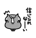 ゆるいネコ(個別スタンプ:12)