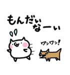 ゆるいネコ(個別スタンプ:13)