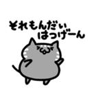 ゆるいネコ(個別スタンプ:15)