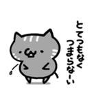 ゆるいネコ(個別スタンプ:18)