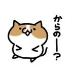 ゆるいネコ(個別スタンプ:21)