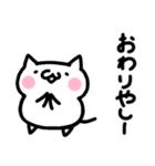 ゆるいネコ(個別スタンプ:22)