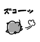 ゆるいネコ(個別スタンプ:23)