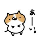 ゆるいネコ(個別スタンプ:24)