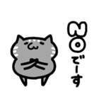 ゆるいネコ(個別スタンプ:26)