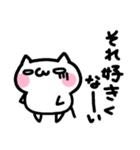 ゆるいネコ(個別スタンプ:30)