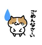 ゆるいネコ(個別スタンプ:32)