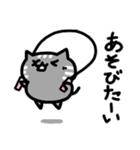 ゆるいネコ(個別スタンプ:35)