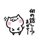 ゆるいネコ(個別スタンプ:36)