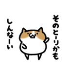 ゆるいネコ(個別スタンプ:37)