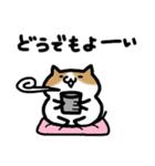 ゆるいネコ(個別スタンプ:38)