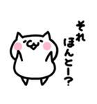 ゆるいネコ(個別スタンプ:39)