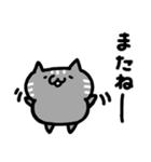 ゆるいネコ(個別スタンプ:40)