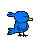 くちばしの黄色い青い鳥 <Part.2>(個別スタンプ:02)