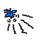 くちばしの黄色い青い鳥 <Part.2>(個別スタンプ:10)