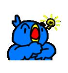 くちばしの黄色い青い鳥 <Part.2>(個別スタンプ:21)