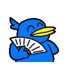 くちばしの黄色い青い鳥 <Part.2>(個別スタンプ:25)