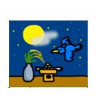 くちばしの黄色い青い鳥 <Part.2>(個別スタンプ:36)