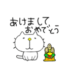 りるねこ 〜春夏秋冬〜(個別スタンプ:01)