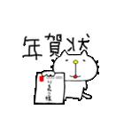 りるねこ 〜春夏秋冬〜(個別スタンプ:02)