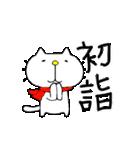 りるねこ 〜春夏秋冬〜(個別スタンプ:03)
