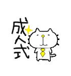 りるねこ 〜春夏秋冬〜(個別スタンプ:04)