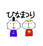 りるねこ 〜春夏秋冬〜(個別スタンプ:07)