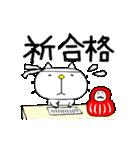 りるねこ 〜春夏秋冬〜(個別スタンプ:08)