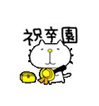 りるねこ 〜春夏秋冬〜(個別スタンプ:09)