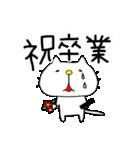 りるねこ 〜春夏秋冬〜(個別スタンプ:10)