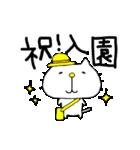 りるねこ 〜春夏秋冬〜(個別スタンプ:11)