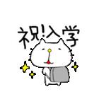 りるねこ 〜春夏秋冬〜(個別スタンプ:12)