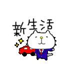 りるねこ 〜春夏秋冬〜(個別スタンプ:13)