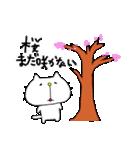 りるねこ 〜春夏秋冬〜(個別スタンプ:14)