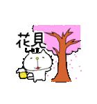 りるねこ 〜春夏秋冬〜(個別スタンプ:16)