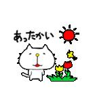 りるねこ 〜春夏秋冬〜(個別スタンプ:17)