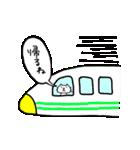 りるねこ 〜春夏秋冬〜(個別スタンプ:19)