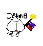 りるねこ 〜春夏秋冬〜(個別スタンプ:20)