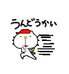 りるねこ 〜春夏秋冬〜(個別スタンプ:21)