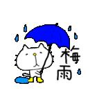 りるねこ 〜春夏秋冬〜(個別スタンプ:22)