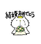 りるねこ 〜春夏秋冬〜(個別スタンプ:23)