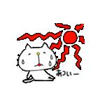 りるねこ 〜春夏秋冬〜(個別スタンプ:24)